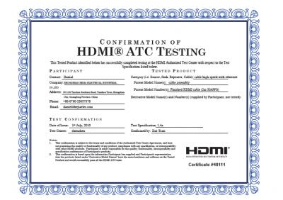 HDMI协会证书